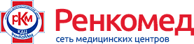 Ренкомед Мурманск
